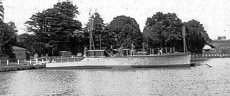 Club Ship 1934