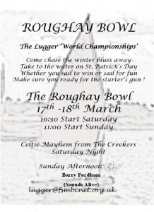 Roughay Bowl1